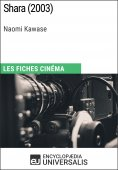 eBook: Shara de Naomi Kawase