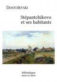 eBook: Stépantchikovo et ses habitants