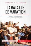 ebook: La bataille de Marathon