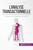 eBook: L'analyse transactionnelle