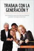eBook: Trabaja con la generación Y