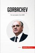ebook: Gorbachev