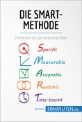 ebook: Die SMART-Methode