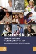 eBook: Bibel und Kultur