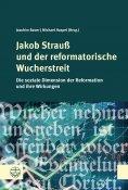 eBook: Jakob Strauß und der reformatorische Wucherstreit