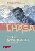 eBook: Er ging voraus nach Lhasa