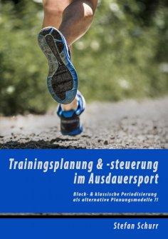 eBook: Trainingsplanung & -steuerung  im Ausdauersport