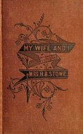 eBook: My Wife and I