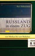 eBook: Russland in einem Zug