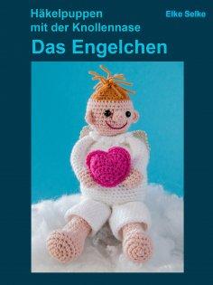 eBook: Häkelpuppen mit der Knollennase - Das Engelchen