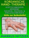 eBook: Koreanische Hand-Therapie 1
