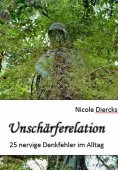 eBook: Unschärferelation