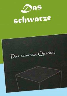 eBook: Das schwarze Quadrat