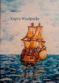 eBook: Käpt'n Windpocke