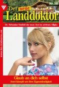 eBook: Der neue Landdoktor 38 – Arztroman