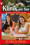 eBook: Die Klinik am See 2 – Arztroman