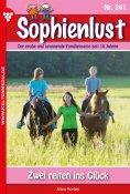 eBook: Sophienlust 241 – Familienroman