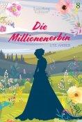 eBook: Lovestory Edition 8 – Liebesroman