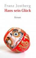 eBook: Hans sein Glück
