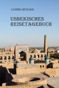 eBook: Usbekisches Reisetagebuch