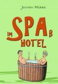 eBook: Im Spaß Hotel
