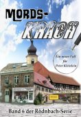 ebook: Mords-Krach
