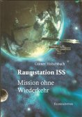 eBook: Raumstation ISS
