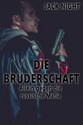 eBook: Die Bruderschaft