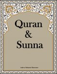 ebook: Quran & Sunna