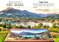 eBook: Art Walk Tegernsee