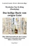 eBook: Mystisches Tao-Te-King  (Daodejing)