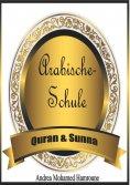eBook: Arabische Schule