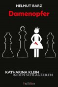 eBook: Damenopfer