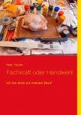 eBook: Fachkraft oder Handwerk