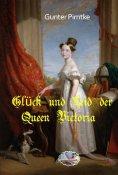 eBook: Glück und Leid der Queen Victoria