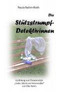 eBook: Die Stützstrumpf-Detektivinnen