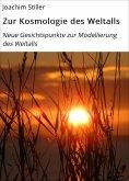 eBook: Zur Kosmologie des Weltalls