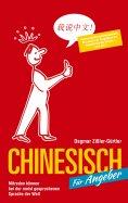 eBook: Chinesisch für Angeber