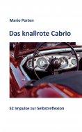 eBook: Das knallrote Cabrio