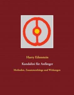 eBook: Kundalini für Anfänger