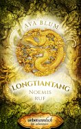 ebook: Longtiantang
