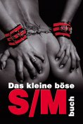 eBook: Das kleine böse S/M-Buch
