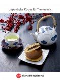 ebook: Japanische Küche für Thermomix