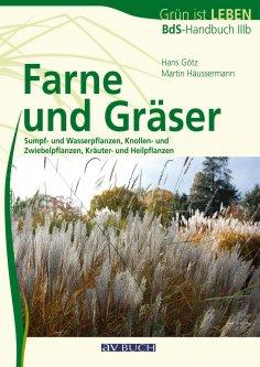ebook: Farne und Gräser