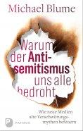 eBook: Warum der Antisemitismus uns alle bedroht