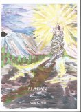 eBook: ALAGAN