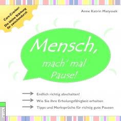 ebook: Mensch, mach' mal Pause!