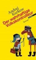 eBook: Der wahrhaftige Volkskontrolleur