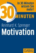 eBook: 30 Minuten Motivation