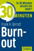 eBook: 30 Minuten Burn-out